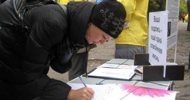 Петиція Верховному комісару ООН з прав людини із закликом негайно зупинити насильницьке вилучення органів у практикуючих Фалуньгун в Китаї
