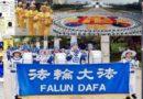 м. Одеса — «Ганебні переслідування Фалуньгун у Китаї треба негайно зупинити!»