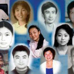 Уривки зі щоденника молодої послідовниці Фалуньгун