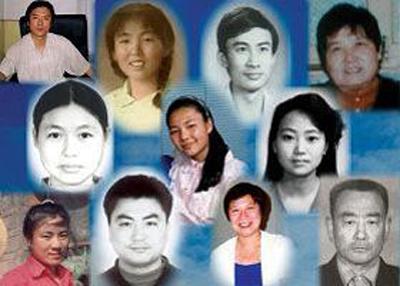 Загиблі послідовники Фалуньгун