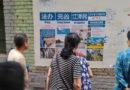 Китайські адвокати: «Закони Китаю не забороняють Фалуньгун»