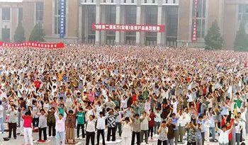 Вдосконалювання за Фалуньгун починається з того, щоб бути хорошою людиною