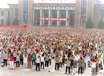 Колективна практика Фалуньгун в м. Шеньян до початку репресій