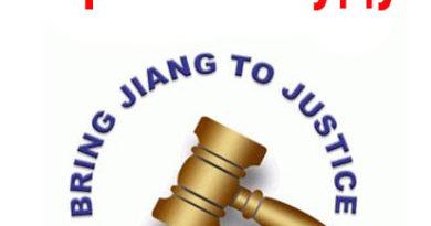 Китайці закликають притягнути до суду Цзян Цземіня: понад 7000 підписів зібрано в провінціях Хунань і Хебей