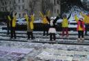 Мешканці Львова ознайомились з системою самовдосконалення Фалунь Дафа і не залишились байдужими до репресій її послідовників у Китаї