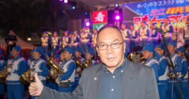 Під час святкування Нового року на Тайвані мер міста привітав Фалунь Дафа