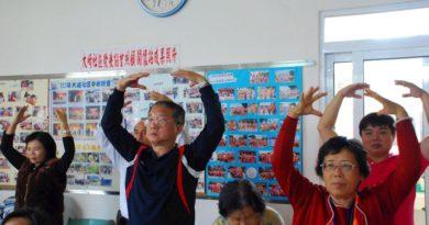 Жителі Південного Тайваню відчули благотворний вплив Фалунь Дафа