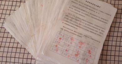 Пропаганда компартії Китаю вже не так ефективна: китайці підтримують Фалунь Дафа