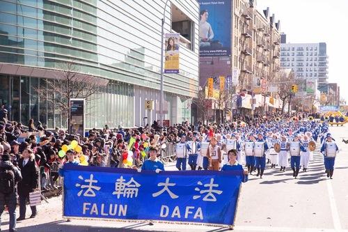 Оркестр практикуючих Фалунь Дафа Тянь Го взяв участь в параді 4 лютого 2017 року у Флашингу