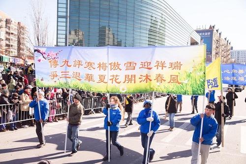 Представники Центру допомоги бажаючим вийти з рядів КПК беруть участь в параді, присвяченому китайському Новому році, який відбувся в Квінсі, Нью-Йорк