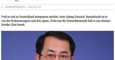 Веб-сайт «Німецька хвиля» розповів про практикуючого Фалуньгун