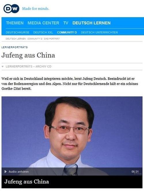 Скріншот з веб DW з повідомленням про практикуючого Фалуньгун Го Цзуйфене