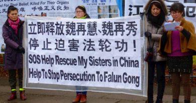 Копенгаген. Заклик допомогти врятувати двох учениць Фалунь Дафа, які перебувають в ув'язненні в Китаї