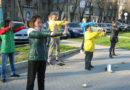 В Запоріжжі учні Фалунь Дафа провели масовий захід з демонстрацією вправ і збіром підписів під петицією DAFOH