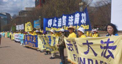 Практикуючі Фалуньгун звертаються до президента Дональда Трампа напередодні візиту в США голови КНР Сі Цзіньпіна