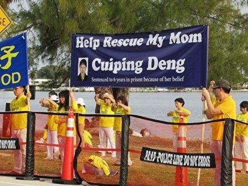 Практикуючі Фалунь Дафа у Флориді привертають увагу громадськості до переслідування в Китаї їх однодумців