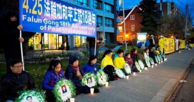 Вечір пам'яті із запаленими свічками, присвячений 18-й річниці переслідування Фалунь Дафа в Китаї