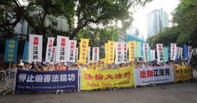 Під час візиту президента Китаю до Гонконгу практикуючі школи цігун Фалунь Дафа закликають зупинити переслідування