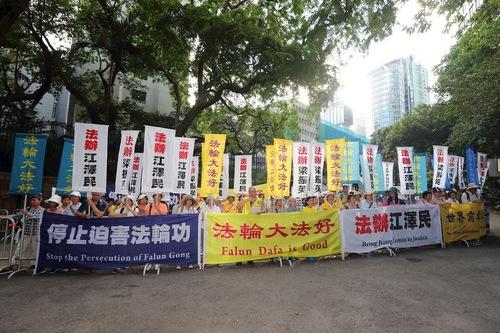 Під час візиту президента Китаю Сі Практикуючі Фалуньгун демонструють плакати, що закликають зупинити переслідування Фалунь Дафа і привернути колишнього главу КПК Цзян Цземіня до правосуддя