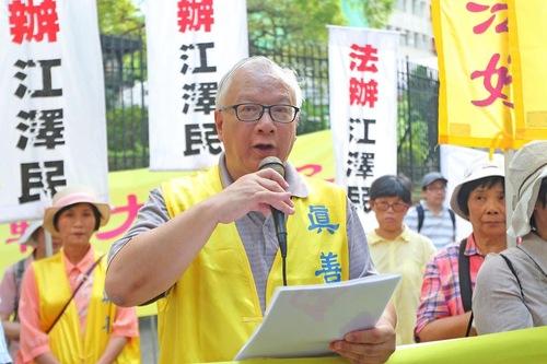 Кань Хун-Чеюн, спікер Асоціації Фалунь Дафа Гонконгу, настійно закликає президента Сі залучити Цзяна до правосуддя і відродити традиційну китайську культуру