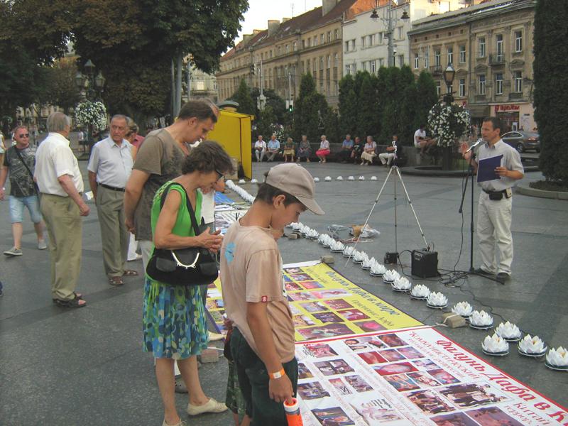 Акція учнів Фалуньгун у Львові
