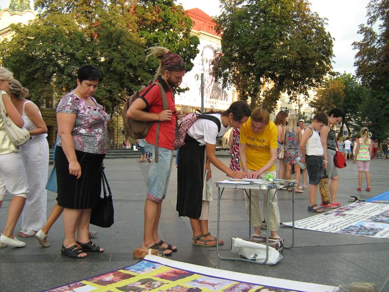Сбір послідовниками Фалунь Дафа підписів під петицією DAFOH у Львові