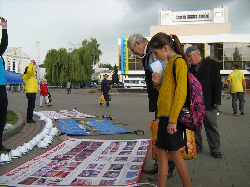 Акція учнів Фалуньгун у м. Луцьк