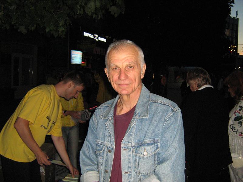 Ярослав з м.Івано-Франківська