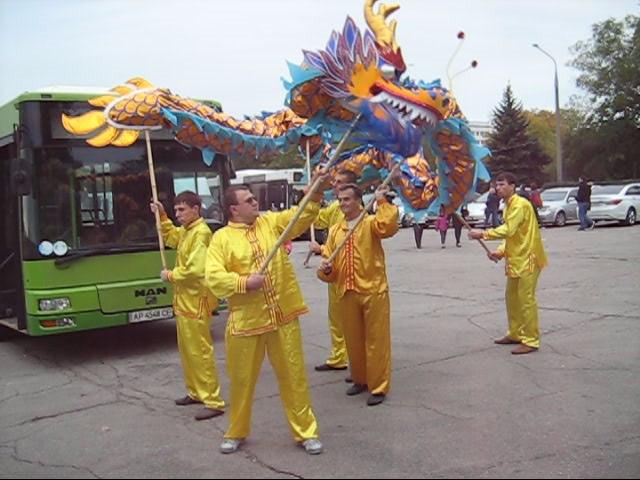 Танець Небесного Дракона на Дні міста Запоріжжя
