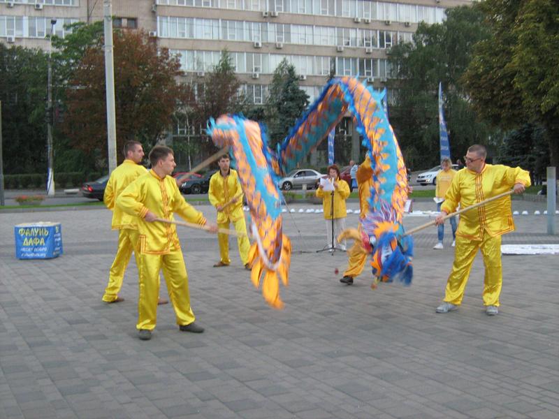 Практикуючі Фалунь Дафа показали танець дракона на День міста Дніпра