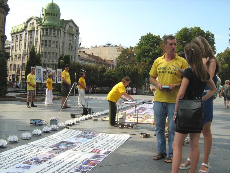 Акція учнів Фалунь Дафа в м Львів (серпень 2017 р)