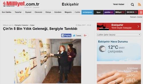 Популярна в Туреччині газета Milliyet опублікувала статтю про виставку