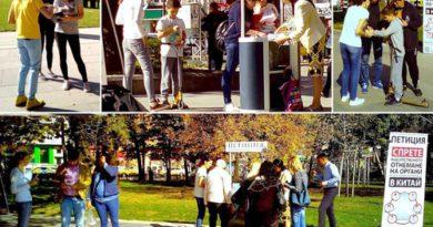 Болгарія і Японія: привернути увагу до несправедливого й жорстокого переслідування Фалуньгун у Китаї