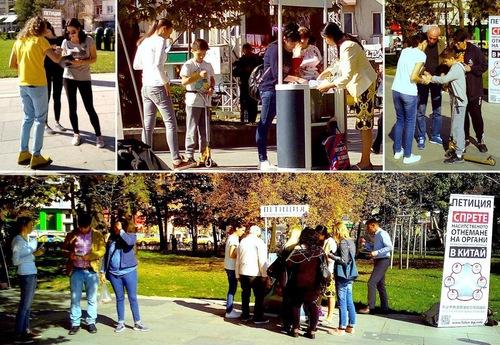 На одній із площ у Болгарії практикуючі розповідають про репресії Фалуньгун у Китаї і збирають підписи під петицією проти санкціонованого державою насильницького вилучення органів у живих людей у Китаї
