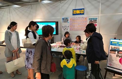 Відвідувачі дізнаються про Фалуньгун