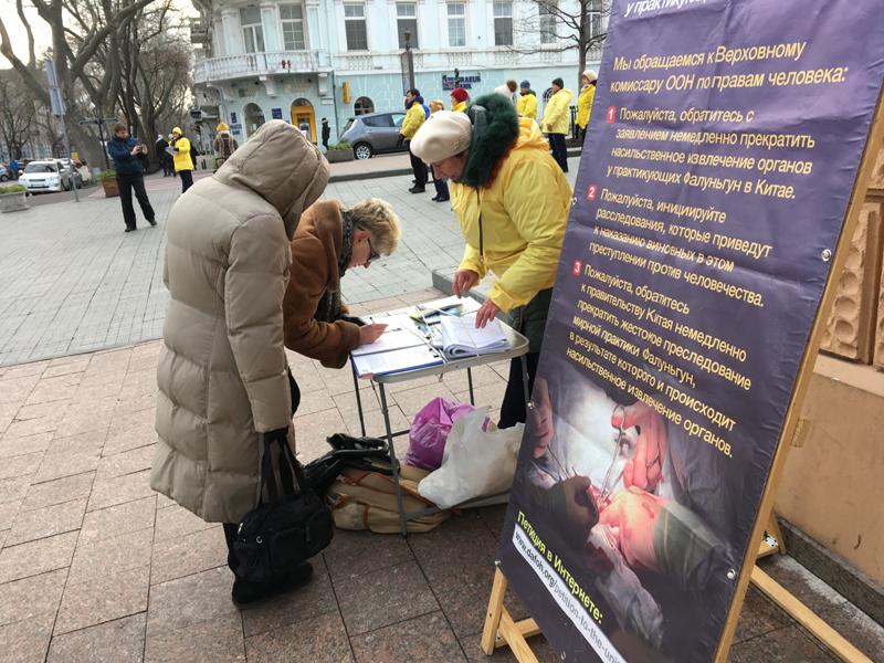 Збір підписів під петицією DAFOH