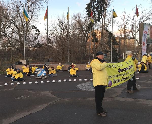 Акція біля парку Перемоги в Одесі