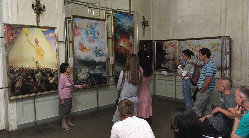 У Харкові відкрилася міжнародна виставка картин, присвячена вченню Фалунь Дафа