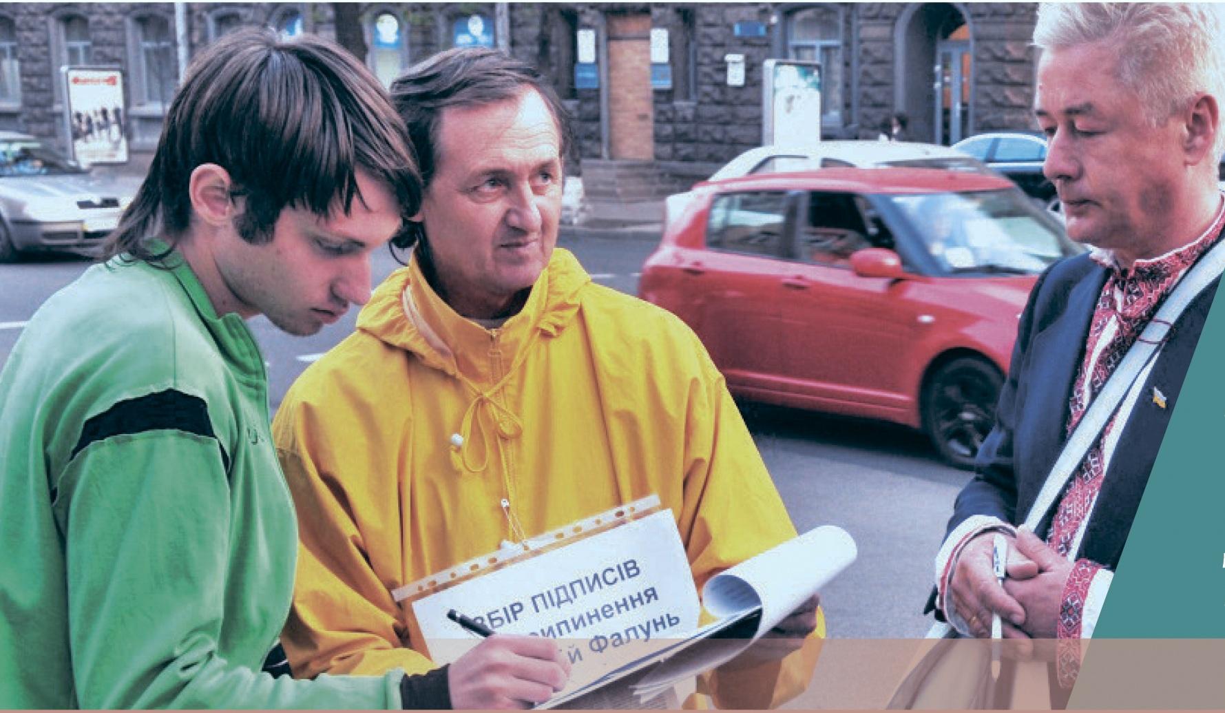 Анатолій збирає підписи під петицією в Києві навпроти кітайсьтого посольства