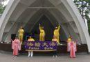 У Харкові практикувальники Фалунь Дафа взяли участь у Фестивалі культур