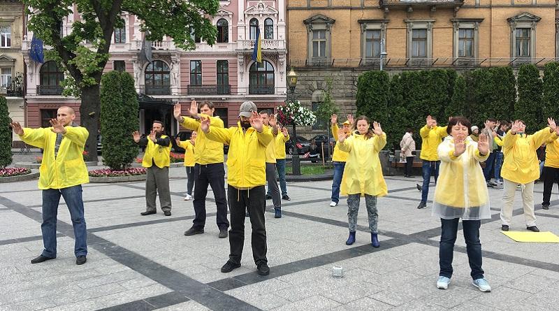 Практика Фалунь Дафа у Львові