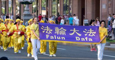 У Києві відбулася щорічна Всеукраїнська конференція Фалунь Дафа з обміну досвідом в самовдосконаленні