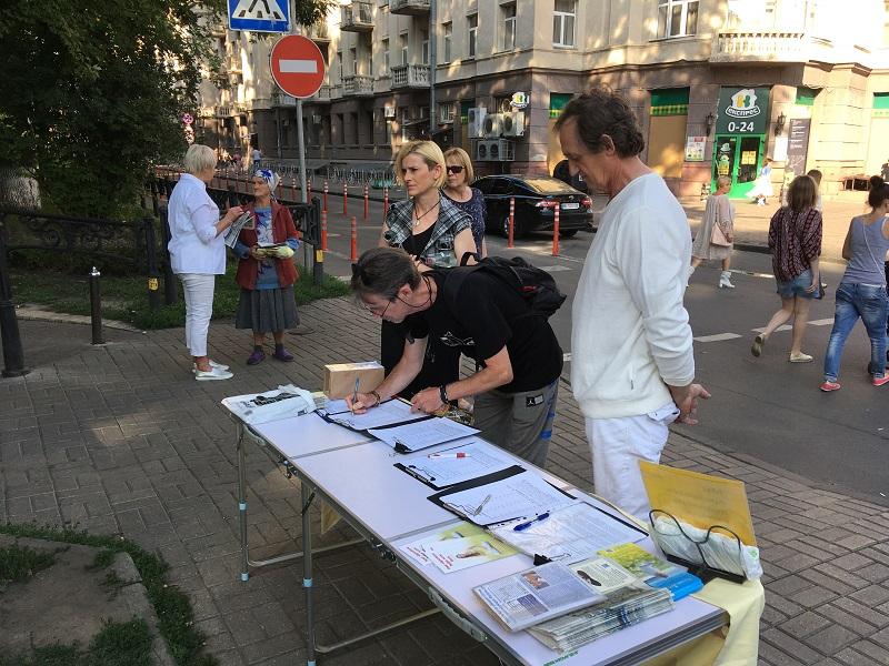 Збір підписів під всесвітньою петицією