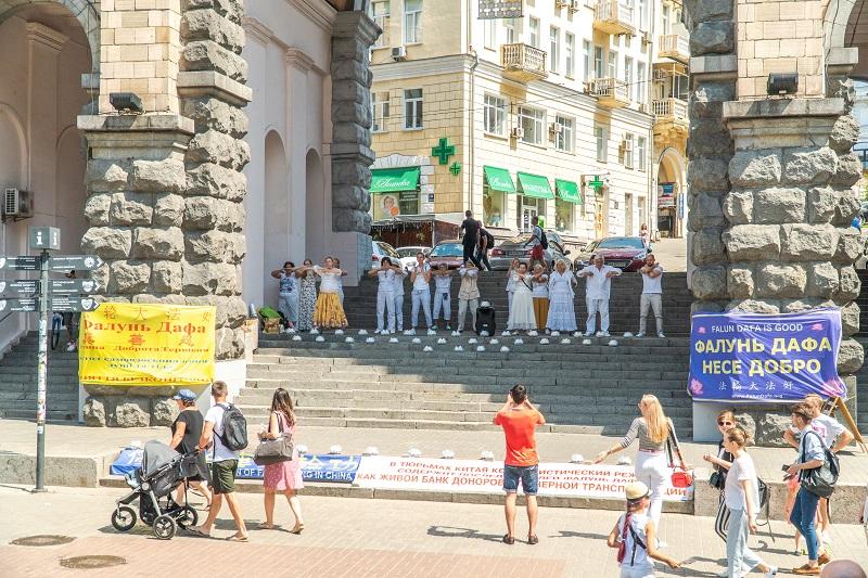 Акція послідовників Фалуньгун 20 липня 2019 року на Хрещатику