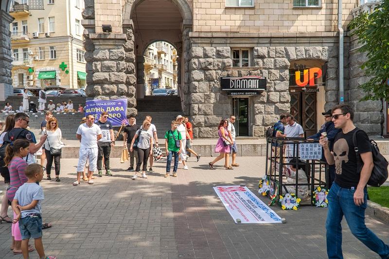 Акція послідовників Фалунь Дафа на Хрещатику 20 липня 2019 року