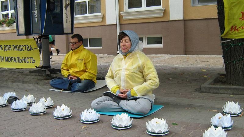 Медитація за практикою Фалунь Дафа