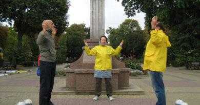 Заходи в Тернополі практикувальників Фалунь Дафа