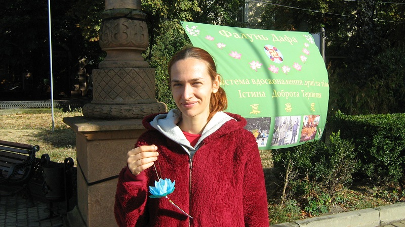Ольга вперше почула про Фалуньгун