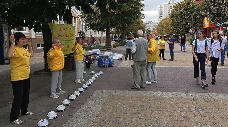 Масові заходи практикувальників Фалунь Дафа у м. Хмельницькому, вересень 2019