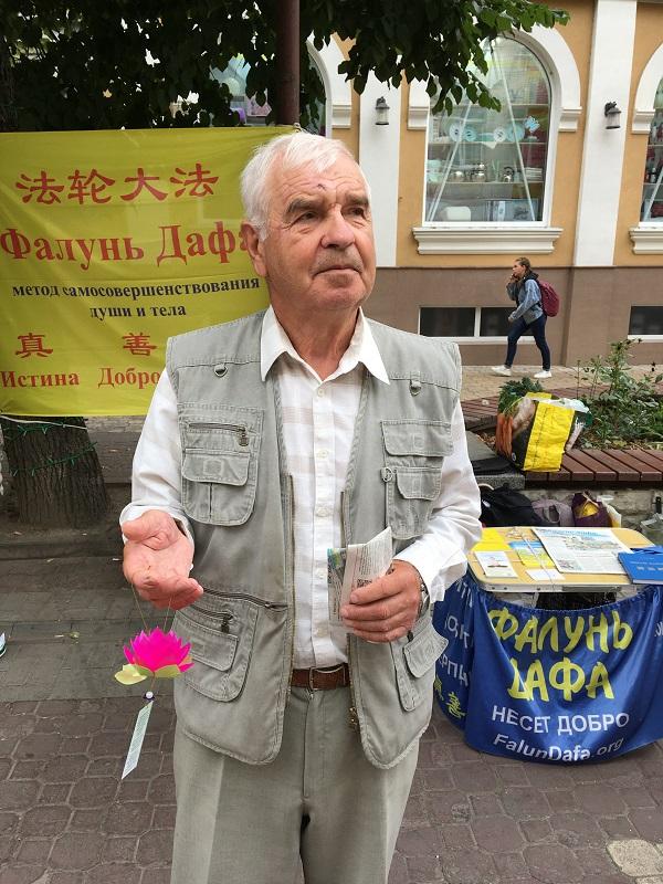 Анатолій Дмитрович, пенсіонер